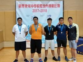男子乙組500米 殿軍 4C姚楚霖(左一)