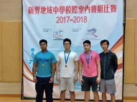 男子甲組500米 季軍 6C楊永澤(左二)