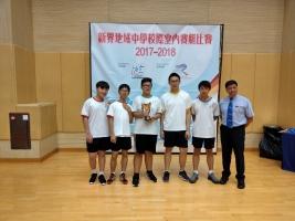 男子丙組團體第五名 左起:1B鄭駿霖、1C陳學駿、1A楊子毅、1B張卓程、1B葉祉鋒